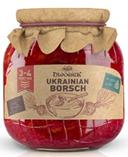 Borsch Ukrainian Soup
